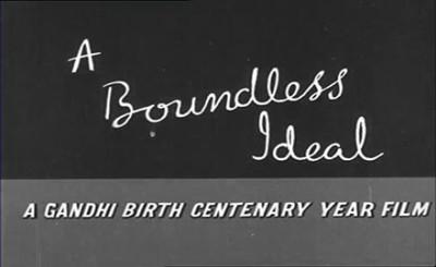 A Boundless Ideal