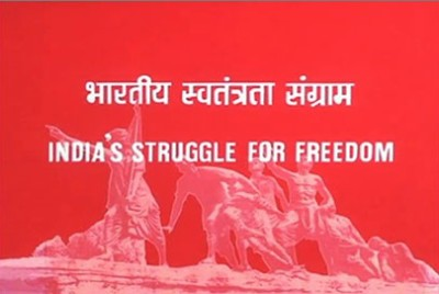 India's Struggle for Freedom- Swadeshi for Self Reliance