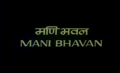 Mani Bhavan
